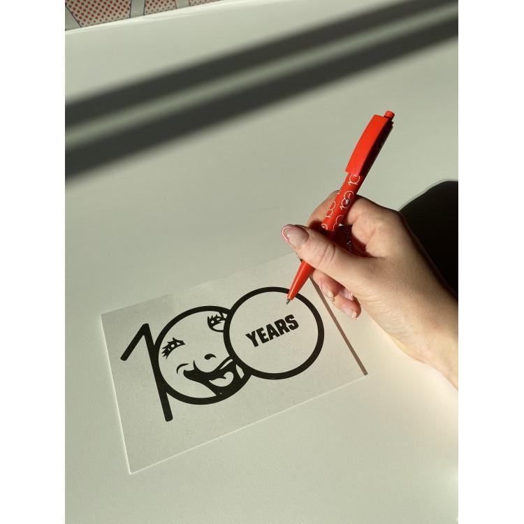Carte postale à colorier 100 ans La vache qui rit®